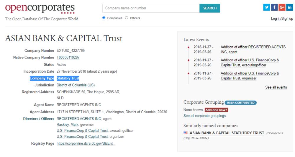 アジアンバンクキャピタルトラスト(ASIAN BANK & CAPITAL TRUST)