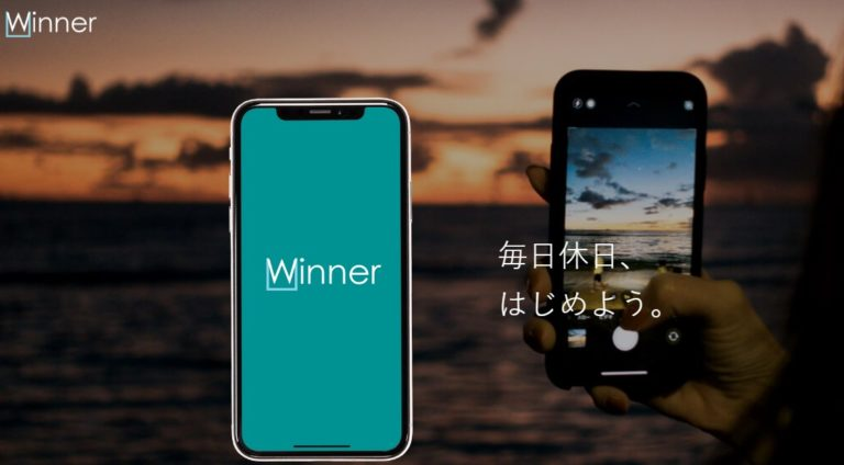 Winner(ウィナー)