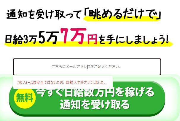 登藤貴大 ネオバンキングプレッジ(PLEDGE)