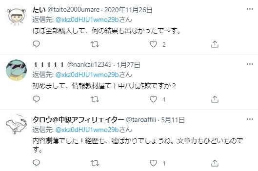 わっきー(西脇遼一)